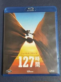 "Thumbnail of ""127時間('10米/英)"""