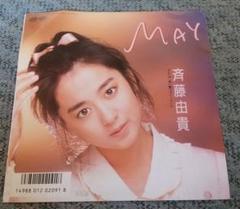 """Thumbnail of """"斉藤由貴『MAY』アイドルEPレコード"""""""
