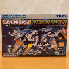 "Thumbnail of ""【未開封】053 ZOIDS KONIG WOLF ケーニッヒウルフ"""