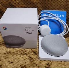 "Thumbnail of ""Google Home Mini 第1世代 スマートスピーカー 美品"""