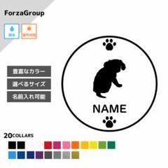 "Thumbnail of ""キャバリア3 (136-18) 犬 ステッカー 名前入れ"""