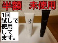 "Thumbnail of ""【半額/未使用※】BBクリーム2点セット❗ HMENS/Men'sBB"""