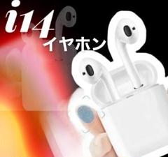 "Thumbnail of ""TWS i14 Bluetoothイヤホン 大人気 ●"""
