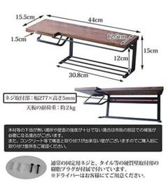 """Thumbnail of """"サンハーベスト トイレットペーパーホルダー"""""""