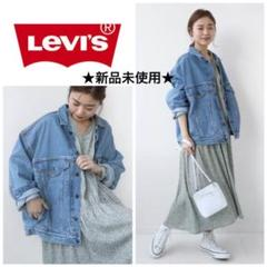 "Thumbnail of ""新品未使用 Levi's リーバイス オーバーサイズ Gジャン デニムジャケット"""