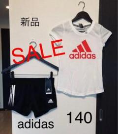 """Thumbnail of """"【新品】adidas アディダス Tシャツ&パンツ セットアップ 140"""""""