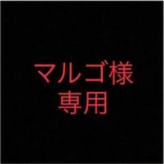 "Thumbnail of ""★値下げしました! シャトームートンロートシルト 1993年"""