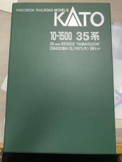 "Thumbnail of ""Nゲージ KATO  35形4000番台SLやまぐち号"""