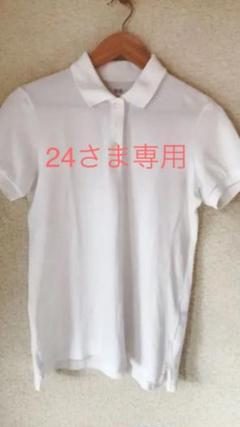 "Thumbnail of ""半袖 ポロシャツ 白 サイズ L"""
