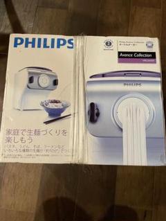 "Thumbnail of ""PHILIPS ヌードルメーカー"""