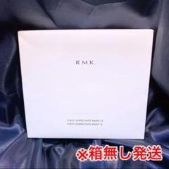 """Thumbnail of """"☆未使用☆ RMK ファーストセンス フェイスマスクセット"""""""