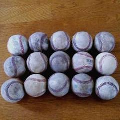 """Thumbnail of """"硬式 野球 ボール 15球"""""""