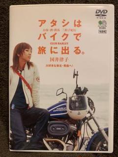 "Thumbnail of ""国井律子 DVD"""