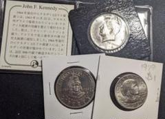 """Thumbnail of """"1964 kennedy silver coin sets"""""""