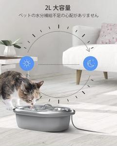 "Thumbnail of ""【送料無料】ペット自動給水器 2L犬 猫自動循環式給水器"""