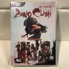 "Thumbnail of ""ZENO CLASH (ゼノクラッシュ) 日本語版 pc win"""