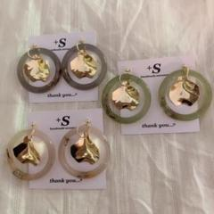 """Thumbnail of """"【S-060】【S-061】【S-062】アクリルフープパーツのピアス"""""""