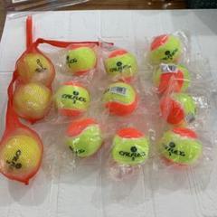 "Thumbnail of ""未使用 13点 テニスボール ボール CALFLEX 3"""