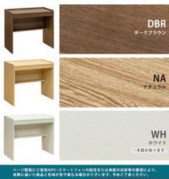 """Thumbnail of """"【送料無料】 ナチュラル Alta コンセント付きデスク DBR/NA/WH"""""""