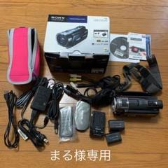 "Thumbnail of ""SONY HDR-CX550V デジタルHDビデオカメラレコーダー"""