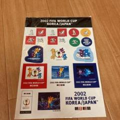 "Thumbnail of ""2002年FIFA World Cup シール"""