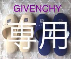 """Thumbnail of """"GIVENCHYスリッパ"""""""