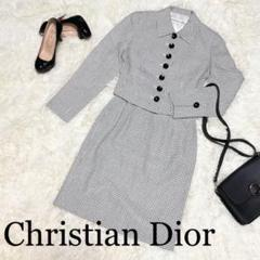 "Thumbnail of ""【Christian Dior】フォーマル 千鳥柄 ジャケット スカート セット"""