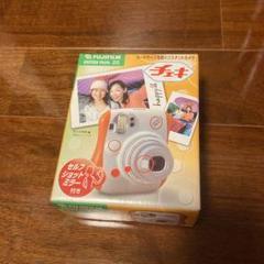 "Thumbnail of ""FUJI FILM INSTAX MINI25 オレンジ チェキ"""