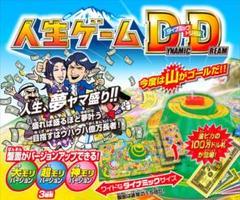 """Thumbnail of """"タカラトミー:人生ゲーム ダイナミックドリーム DD"""""""