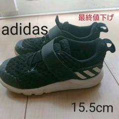 "Thumbnail of ""adidas アディダス キッズシューズ キッズ スニーカー ラピダフレックス"""