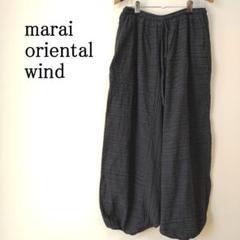 "Thumbnail of ""【marai oriental wind】サルエルパンツ ブラック"""