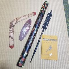 "Thumbnail of ""Didgeridoo ディジュリドゥ セット ヴィンテージ"""