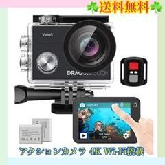 "Thumbnail of ""アクションカメラ4K 20MP Wi-Fi搭載 2インチタッチスクリーン式②"""
