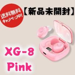 "Thumbnail of ""完全独立型 XG-8 ピンク 高音質 Bluetoothイヤホン 5.0 @"""