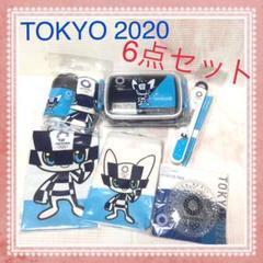"Thumbnail of ""東京オリンピック 2020 公式ライセンス商品 ランチ6点セット 新品 匿名配送"""