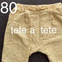 "Thumbnail of ""tete a  tete イエロー小花柄パンツ サイズ80"""