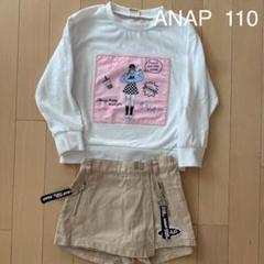 "Thumbnail of ""アナップ キッズ S/110   ロンT&スカート"""