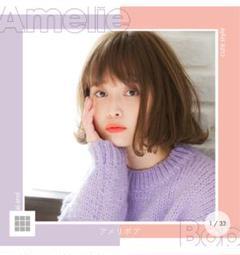 "Thumbnail of ""アメリボブ ウィッグ"""