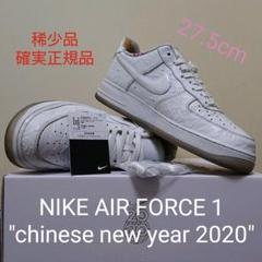 """Thumbnail of """"NIKE AIR FORCE 1 """"chinese new year 2020"""""""""""