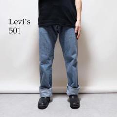 """Thumbnail of """"Levi's 501 ブルーウォッシュルーズバギーデニムパンツ フライボタン"""""""