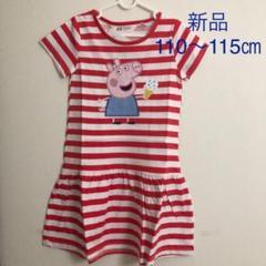"Thumbnail of ""新品 Peppa Pig 半袖ワンピース ボーダー H&M"""