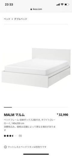 "Thumbnail of ""IKEA ベッドフレーム セミダブル(引き出し1つ付き)"""