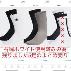 "Thumbnail of ""5足セット adidas オリジナルス 普通丈ソックス"""