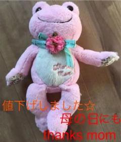 """Thumbnail of """"☆母の日にも☆カエルのピクルス  Thanks mom"""""""