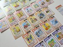 """Thumbnail of """"都道府県カード 地理 産業 日本地図 社会 5年"""""""