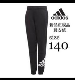"""Thumbnail of """"アディダス adidas スウェットパンツ"""""""