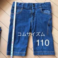 """Thumbnail of """"デニムパンツ ジーンズ 110"""""""