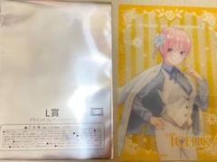 """Thumbnail of """"五等分の花嫁 きゃらっとくじ  L賞 一花"""""""