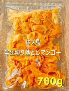 """Thumbnail of """"半生切り落としマンゴー700g ドライフルーツ"""""""