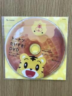 "Thumbnail of ""ミスド しまじろう DVD"""